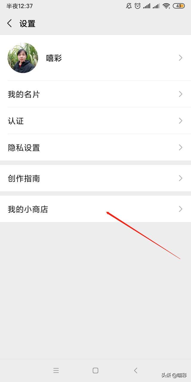 微信视频号更新,可以关联小商店带货了,朋友圈新增标签功能
