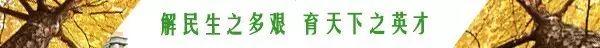 来啦!中国农业大学视频号上线