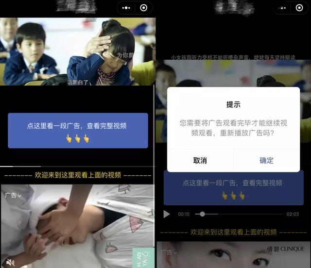 视频号搬作品进行强制广告导流,微信安全中心曝光背后黑灰产